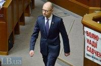 Яценюк призвал мир не снимать санкции с РФ, пока российские войска не покинут Украину
