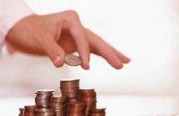 Реформа публічних фінансів – стратегічні цілі