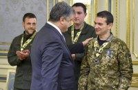 Порошенко назначил уполномоченного по реабилитации раненых участников АТО