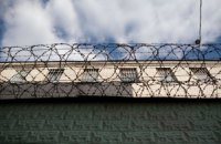 Тюремщики желают женщинам-заключенным терпения по случаю 8 Марта