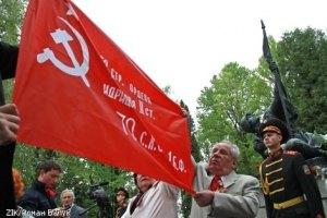 Львовские антифашисты поднимут красный флаг на День победы, несмотря на запреты