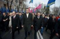 Яценюк, Кличко и Тягнибок просят ЕС ввести санкции против украинских чиновников