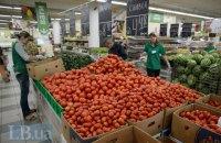 Россия вводит продуктовое эмбарго в отношении Украины