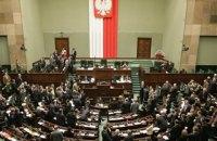 Сейм Польши одобрил совместную с Украиной Декларацию памяти и солидарности, - Парубий