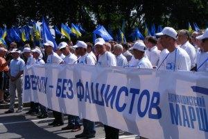"""На митинге """"регионалов"""" играет гимн УПА"""