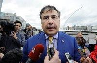 Саакашвили собирает митинг в воскресенье