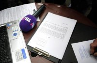Журналисты ТВi получили лицензию на спутниковое вещание