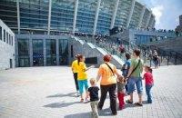 Вложения в инфраструктуру Украины, сделанные к Евро-2012, стали серьезным заделом для дальнейшего развития, - эксперты