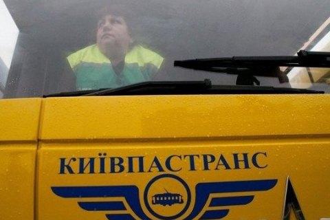 """В """"Киевпастрансе"""" разворовали 40 млн гривен"""