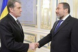Ющенко хочет договориться с Израилем о торговле и визах