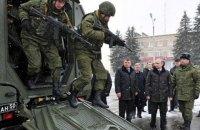 Терроризм. Гибридная война. Россия