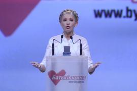Тимошенко побаивается, что власть скоро продаст Лавру и Днепр