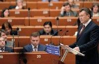 Янукович: евроинтеграция остается неизменным приоритетом во внешней политике Украины