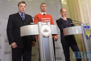 Оппозиция не исключает, что завтра Рада будет разблокирована