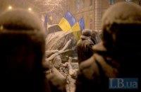 Милиция окружила второй блокпост в правительственном квартале