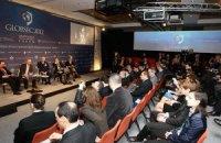Globsec: Система глобального управления морально устарела