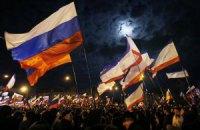 """Почему мы """"сдали"""" Крым?"""