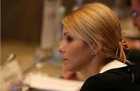 Дочь Тимошенко покинула больницу, где лечится экс-премьер