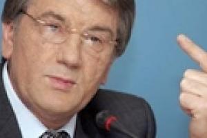 Ющенко предлагает всем политическим лидерам высказаться о конституционном устройстве страны