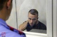 За теракт у Рады пойдут под суд два человека