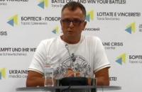 Заявивший о давлении силовиков владелец KM Core встретился с Порошенко
