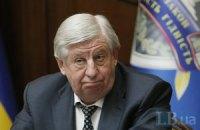 Генпрокурор требует отстранить еще одного киевского судью
