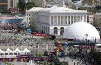 У київській фан-зоні встановили додаткові урни
