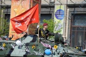 Северодонецкие депутаты решили поднять над мэрией красный флаг