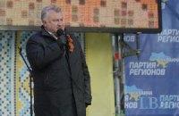 У экс-регионала Калашникова были финансовые трудности, - Геращенко