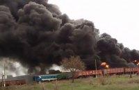 В оккупированном Краснодоне сгорели вагоны с контрабандным углем