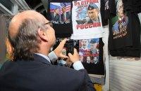 СБУ запретила въезд в страну французским депутатам, посетившим Крым
