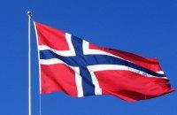 Норвегия выделит Украине 21 млн евро на проведение реформ