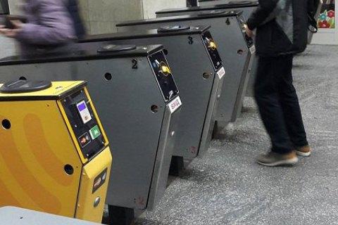 КГГА оценила стоимость проезда вметро в6 грн