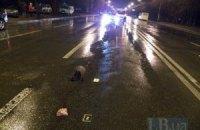 ДТП в Киеве: мужчину сбили сразу несколько автомобилей