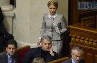 Чому Тимошенко не стане Президентом України