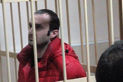 Чиновник селищної ради потрапив утюрму заспівпрацю з«ДНР»