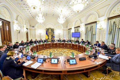 СНБО в среду соберется на заседание