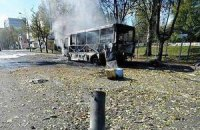В Донецке погибли 9 мирных жителей