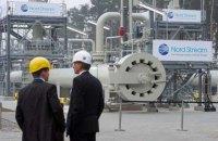 """Еврокомиссия рассмотрит жалобу """"Нафтогаза"""" на """"Северный поток-2"""""""