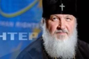 Патриарх: диалог Востока и Запада - диалог равноправных