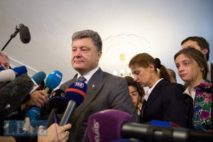 Порошенко: парламентские выборы должны пройти в этом году