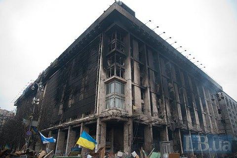 ФПУ домовилася про відновлення Будинку профспілок