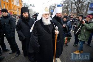 Патриарх Филарет в США будет просить оружие для Украины