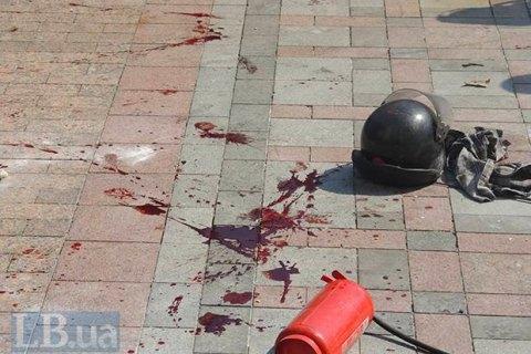 По делу о беспорядках у Рады под суд пойдут 15 человек