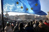 Евромайдан огласил план действий на январь