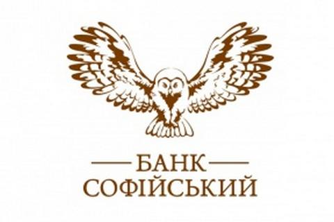 Нацбанк визнав неплатоспроможним банк із зони АТО