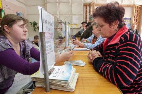 Рада сняла налог с пенсий меньше 10,7 тыс. гривен