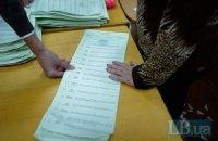 Онлайн-трансляция пересчета голосов в 11 округе (Винница)