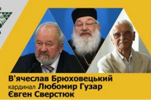 """Инициатива """"Першого грудня"""" призывает к общенациональному диалогу по изменениям в Конституцию"""