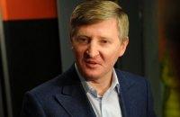 Состояние Ахметова сократилось до $2,3 млрд
